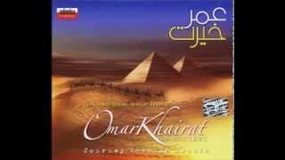 عمر خيرت العاصفة The BEST Instrumental Arabic Music