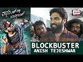 Vaasu Naan Pakka Commercial | New Kannada Movie | Anish Tejeshwar, Happy Speech