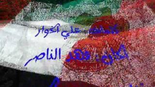 تحميل اغاني فخر داره ..حسين الجسمي MP3