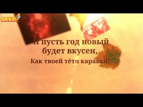 Поздравление племяннику в стихах от тети. super-pozdravlenie.ru