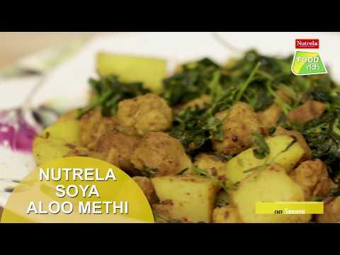 Nutrela Soya Methi Aloo Sabzi