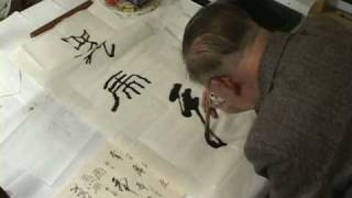 Video : China : An introduction to the art of Chinese calligraphy - video