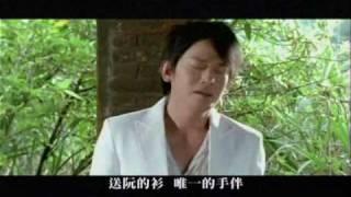 王識賢-手伴【官方完整MV版】