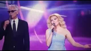 Вероника Андреева и Александр Маршал - Ты есть