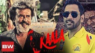 Kaala Teaser CSK Version   Dhoni, Harbhajan, Bravo