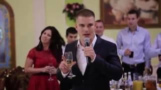 Ты кто такой давай досвидания на свадьбе ))):