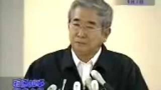 石原慎太郎都知事「小沢一郎の正体」を暴く