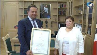 Андрей Никитин получил благодарность за содействие в подготовке и проведении выборов Президента
