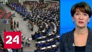 Эхо речи школьника в Бундестаге: КПРФ призвала проверить учебники в Ямало-Ненецком АО - Россия 24