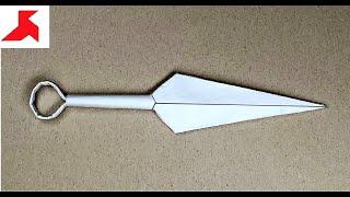 DIY - Как сделать КУНАЙ из бумаги а4 своими руками?