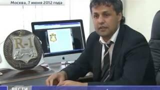 Липовой отказался от чемпионского пояса R 1