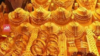 పసిడి పయనం పైపైకి  పెరిగిన బంగారం ధర  Gold Price Hikes  YOYO TV Channel