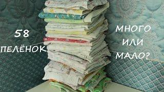 Пеленки: размер, ткань, количество. Must have - ШЁЛКОВЫЕ:)