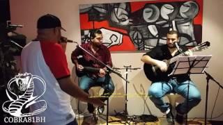 تحميل اغاني لول - فرقة الشموع MP3