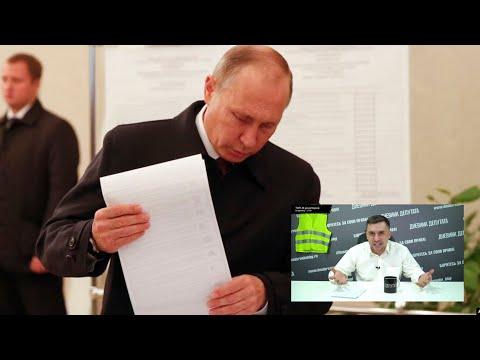 Путин подписал закон о трехдневном голосовании на выборах. Вся суть от Бондаренко