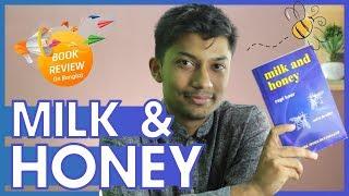 Milk & Honey (আত্মবিশ্বাস ফিরে পাওয়া) | Bangla Book Review | Sadman Sadik Vlog (সাদমান সাদিক)