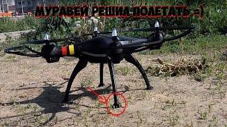 КВАДРОКОПТЕР SYMA X8 С АЛИЭКСПРЕСС. ПЕРВЫЙ ПОЛЕТ.