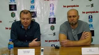 Пресс-конференция «Горняк» - «Иртыш»