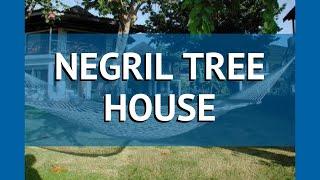 NEGRIL TREE HOUSE 3* Ямайка Вестморлэнд обзор – отель НЕГРИЛ ТРИ ХАУС 3* Вестморлэнд видео обзор