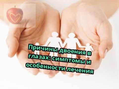 Барнаул операция по восстановлению зрения цены