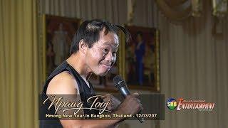 SUAB HMONG NEWS:  Npawg Tooj at 2017-18 Hmong Bangkok New Year