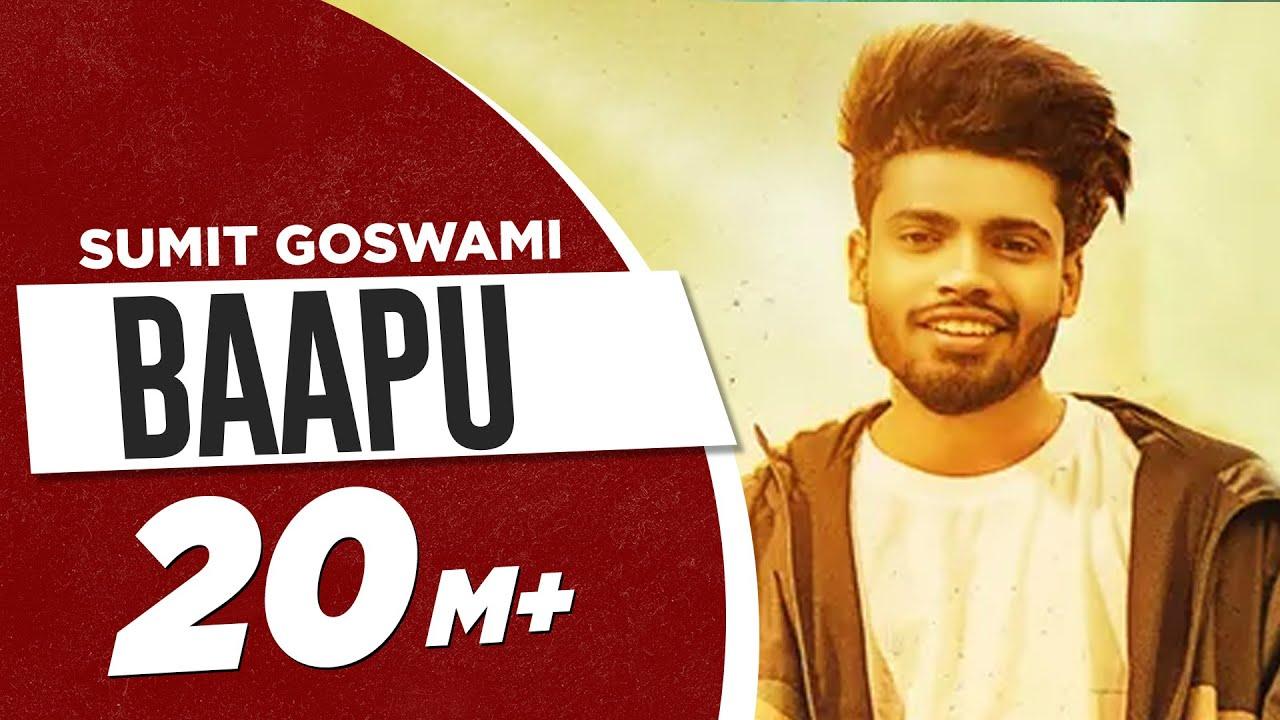 baapu lyrics - Sumit Goswami Lyrics