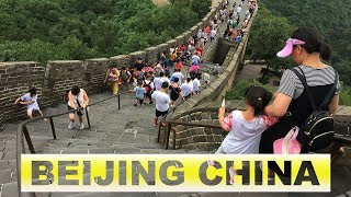 Beijing China Experience - AVOID Travelling during Summer Holidays