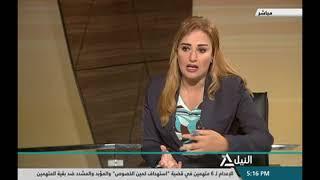 المشهد 28-8-2018 - خالد العيسوى - الكاتب الصحفى بوكالة أنباء الشرق الأوسط