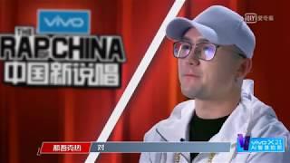 【中國新說唱】60秒淘汰賽|那吾克熱