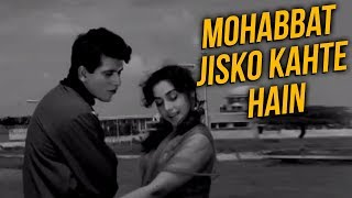 Mohabbat Jisko Kahte Hain   Maa Beta Songs   Manoj Kumar   Lata Mangeshkar Songs   Old Hindi Songs