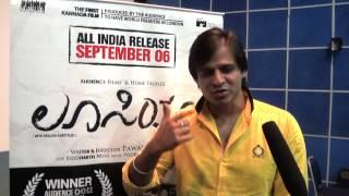 Vivek oberoi talks about Kannada film LUCIA