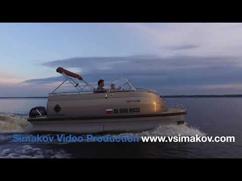 Shuper Boat Presentation Video