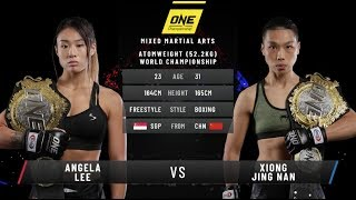 Angela Lee vs. Xiong Jing Nan: ONE Century (FULL MATCH)
