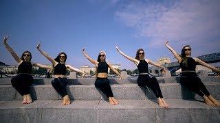 Lady Style, Vogue в школе танцев Dance Life, Москва, Белгород. Marie Madeleine - Swimming Pool