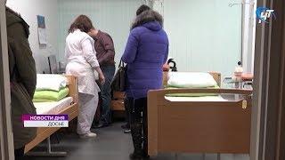 Перед судом предстанет первый из фигурантов «дела врачей» частной клиники «Альтернатива»