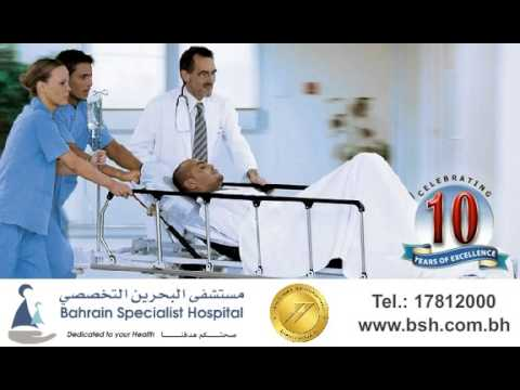 JCI Accredited Hospital in Manama, Bahrain