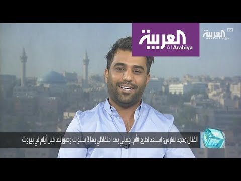 العرب اليوم - الفنان محمد الفار يكشف مفاجأة عن