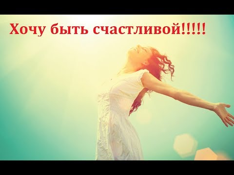 Скачать песню счастье мое владимир