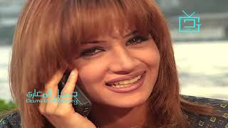 مازيكا اتصال هاتفي لـ ديانا حداد .. شاهد من يتصل بها تحميل MP3