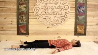 Йога для начинающих. Обучающее видео № 9.4. АСАНА КЛАСС