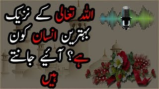 Some Wonderful 2 Line Urdu Quotes About Passion And Life | Hindi Golden Words
