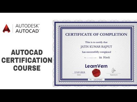 AutoCad Certification Course | Free Certification Course of AutoCad ...
