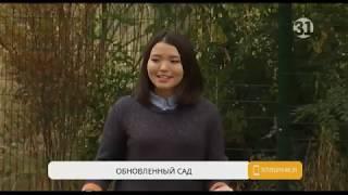 Ботанический сад Алматы ждет масштабная реконструкция