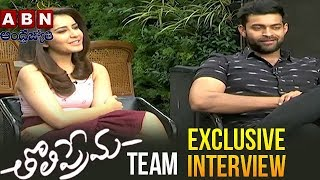 Tholi Prema Movie Team Exclusive Interview