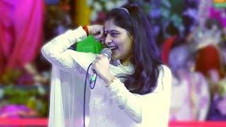 Teri Nazar Utaru Re || Priyanka Chaudhary New Bhajan || Ganesh Bhajan || Mor Bhakti Bhajan