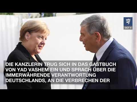 Die Bundeskanzlerin Angela Merkel besucht Yad Vashem