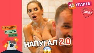 ЛУЧШИЕ ВАЙНЫ 2018 / НОВЫЕ РУССКИЕ И КАЗАХСКИЕ ВАЙНЫ | BEST VINES #119