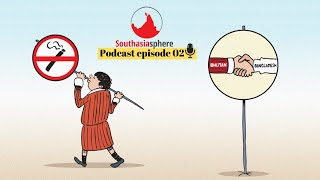 Constitutional change in Sri Lanka, Afghan peace talks, Bhutan-Bangladesh trade agreements and more