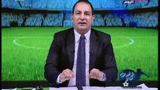 ك. عفت نصار يخرس سيد عبد الحفيظ بعد اعتراضه علي مواعيد مباريات الأهلي بالدوري