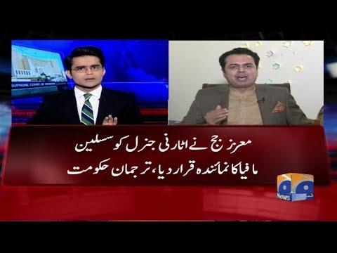 Aaj Shahzaib Khanzada Kay Sath - 01 June 2017